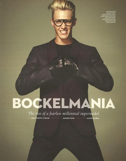 Clark Bockelman portfolio image