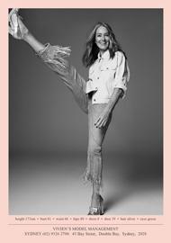 Michele Aikin showpack image back